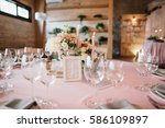 wedding decor. reception table... | Shutterstock . vector #586109897