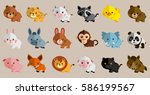 Stock vector new funny animal vector set 586199567