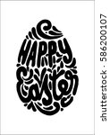 happy easter. hand lettered... | Shutterstock .eps vector #586200107