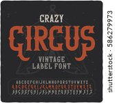 Vintage Label Font Named