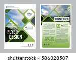 greenery brochure layout design ... | Shutterstock .eps vector #586328507
