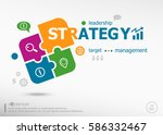 strategy word cloud concept on... | Shutterstock .eps vector #586332467
