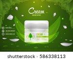 template project design... | Shutterstock .eps vector #586338113