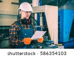 supervising production line...   Shutterstock . vector #586354103