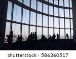 tokyo city view | Shutterstock . vector #586360517