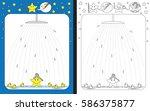 preschool worksheet for...   Shutterstock .eps vector #586375877