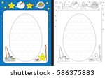 preschool worksheet for... | Shutterstock .eps vector #586375883
