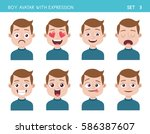 set of kid facial emotions. boy ... | Shutterstock .eps vector #586387607