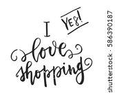 inscription i love shopping ...   Shutterstock .eps vector #586390187