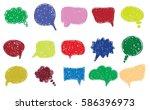 speech bubbles vector set with... | Shutterstock .eps vector #586396973