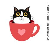 Kitten In Cup. Vector...