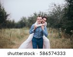 just married loving hipster... | Shutterstock . vector #586574333