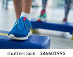 athletic woman trainer doing... | Shutterstock . vector #586601993