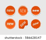 new sticker set. vector sale... | Shutterstock .eps vector #586628147