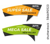 sale label price tag banner... | Shutterstock .eps vector #586690523