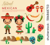 mexican traditional costumes  ... | Shutterstock .eps vector #586868753