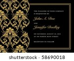 vector gold frame with sample... | Shutterstock .eps vector #58690018