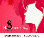 happy women's day  vector... | Shutterstock .eps vector #586904873