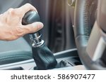 hand on the shift manual... | Shutterstock . vector #586907477