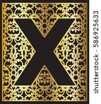 stylized black letter x with... | Shutterstock .eps vector #586925633