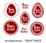set of vector red elements for... | Shutterstock .eps vector #586974803