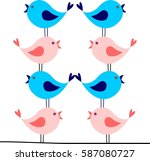 cute birds on line  head  happy ... | Shutterstock .eps vector #587080727