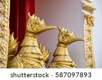 nonthaburi  thailand   february ... | Shutterstock . vector #587097893