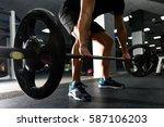 closeup of weightlift workout... | Shutterstock . vector #587106203