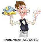 an illustration of a cartoon... | Shutterstock .eps vector #587120117