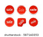 product stickers set with sale... | Shutterstock .eps vector #587160353