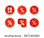 product stickers set with sale... | Shutterstock .eps vector #587160383