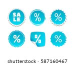 product stickers set with sale... | Shutterstock .eps vector #587160467