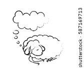 sheep sleeping cartoon icon... | Shutterstock .eps vector #587169713