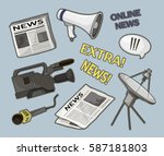 news icon set | Shutterstock .eps vector #587181803