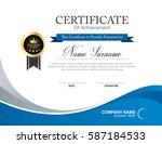 vector certificate template | Shutterstock .eps vector #587184533