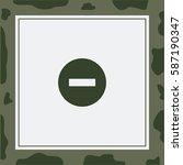 minus vector icon. | Shutterstock .eps vector #587190347