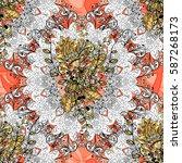 vector oriental ornament.... | Shutterstock .eps vector #587268173