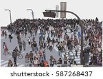 illustration of crowded city... | Shutterstock .eps vector #587268437