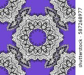 vintage design element in... | Shutterstock .eps vector #587268977