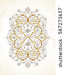 vector element  gold arabesque... | Shutterstock .eps vector #587273657