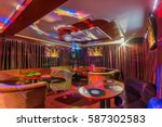 disco lights at karaoke club   Shutterstock . vector #587302583