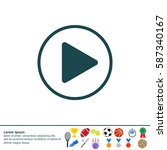 play button web icon | Shutterstock .eps vector #587340167
