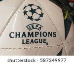 berlin  germany   february 23 ... | Shutterstock . vector #587349977