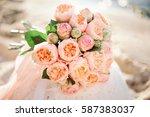 tenderless bride bouquet of...   Shutterstock . vector #587383037