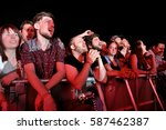 barcelona   jun 5  crowd in a... | Shutterstock . vector #587462387