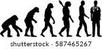 male nurse evolution | Shutterstock .eps vector #587465267