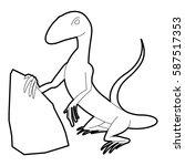 standing lizard icon. outline...   Shutterstock .eps vector #587517353
