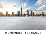 cityscape and skyline of... | Shutterstock . vector #587552837