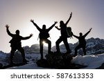 enthusiastic and energetic... | Shutterstock . vector #587613353