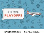 "airplane with banner ""jujutsu... 